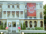 Love is, банкетный зал