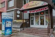 Доминика, магазин нижнего белья и домашней одежды
