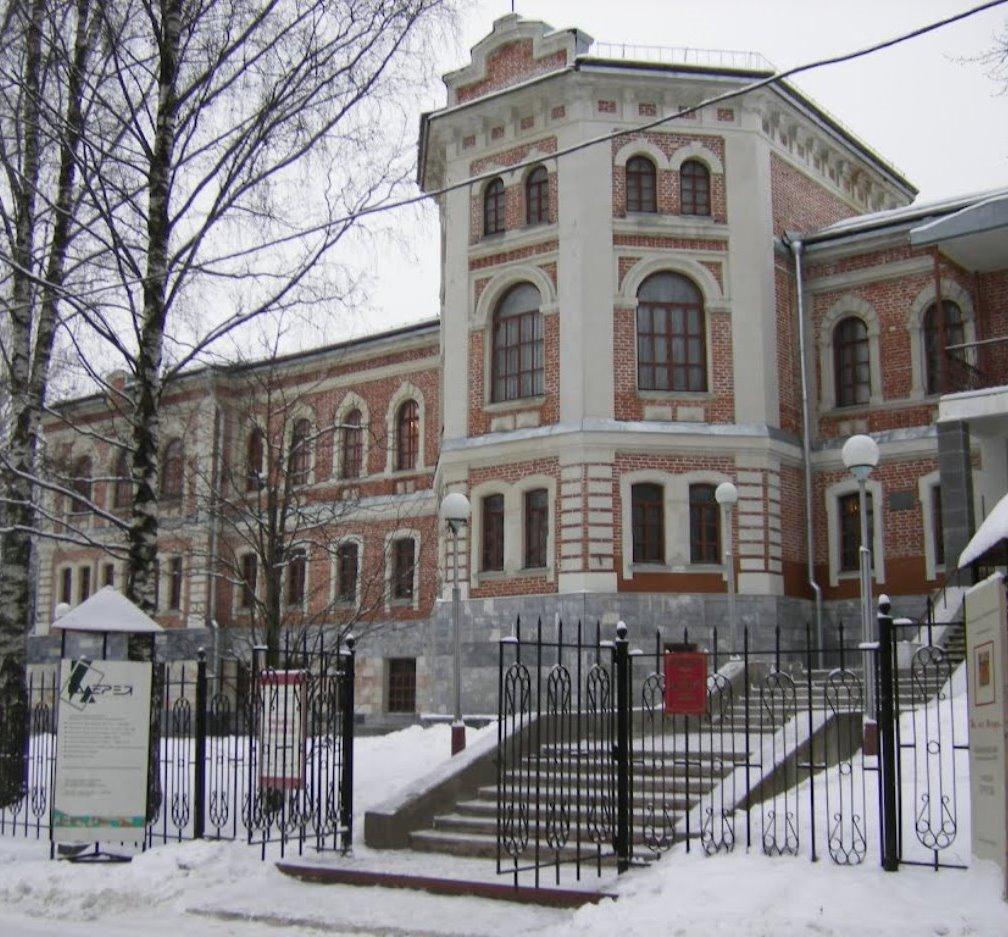 Здание Национальной Галереи Республики Коми
