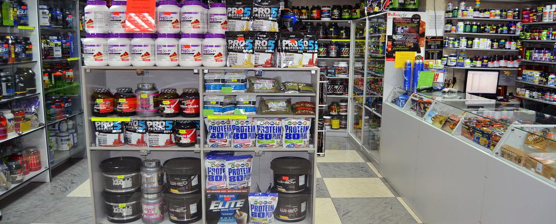 Grand Sport, магазин спортивного питания