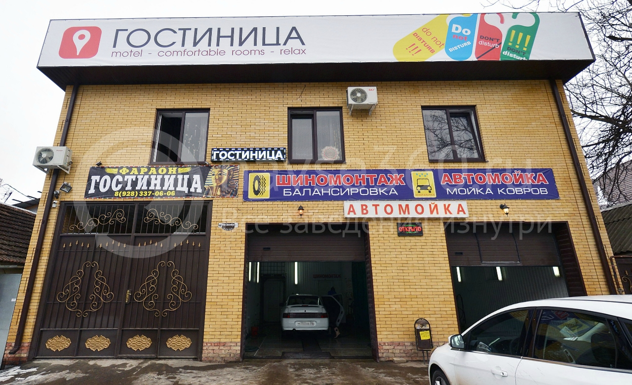 гостиница Пятигорск