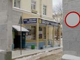 Мастер сантехник, сеть магазинов (Проспект Октября, 3)