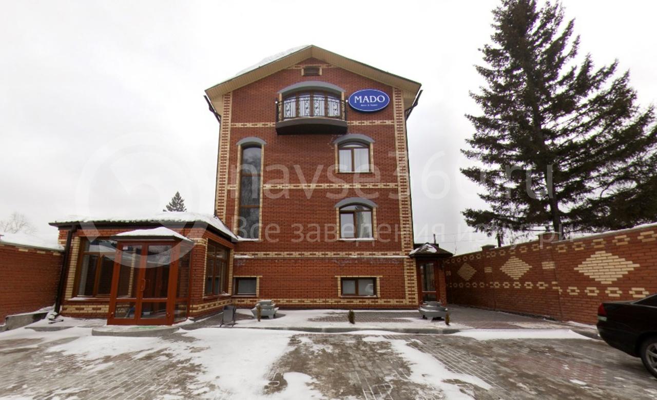 Гостиница Мадо Новосибирск