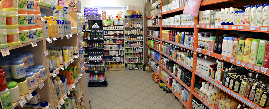 КИТ cosmetics, мини-гипермаркет