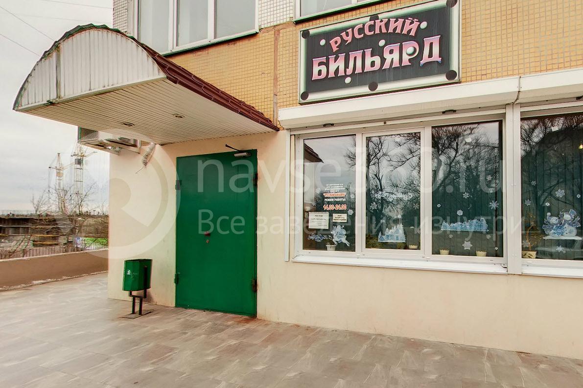 Бильярдный клуб Русский бильярд, Краснодар