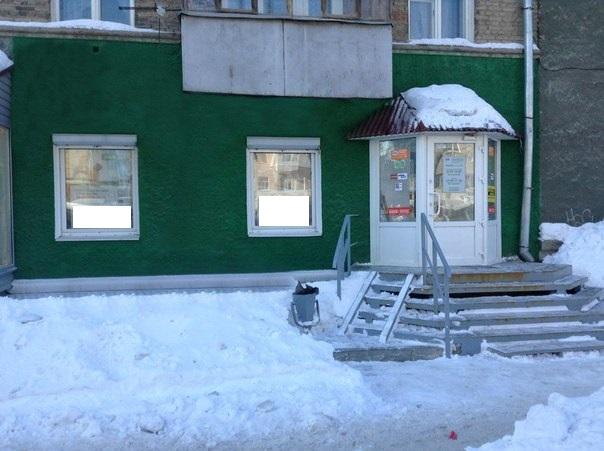 Офис Крупской, 28