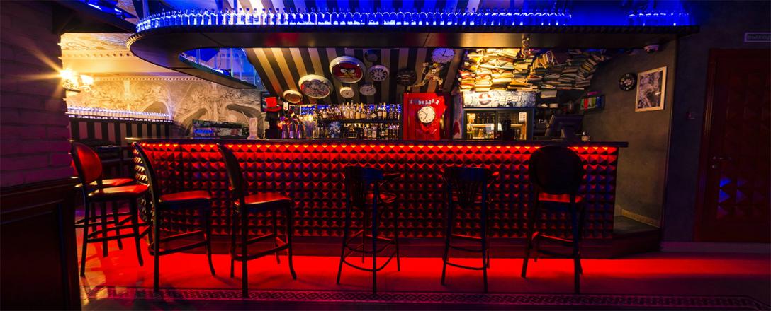 Vodkabar, бар