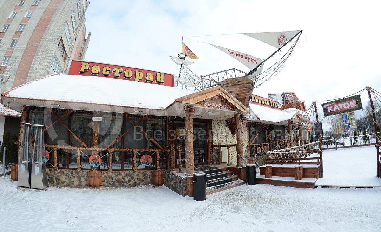 Улица Костычева