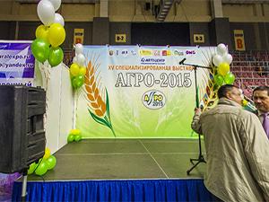 XV Специализированная выставка «АГРО – 2015»