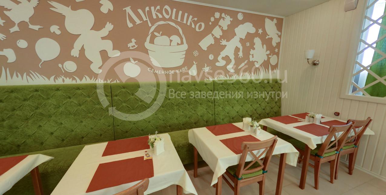 Семейное кафе Лукошко Барнаул