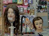 Формула волос, магазин
