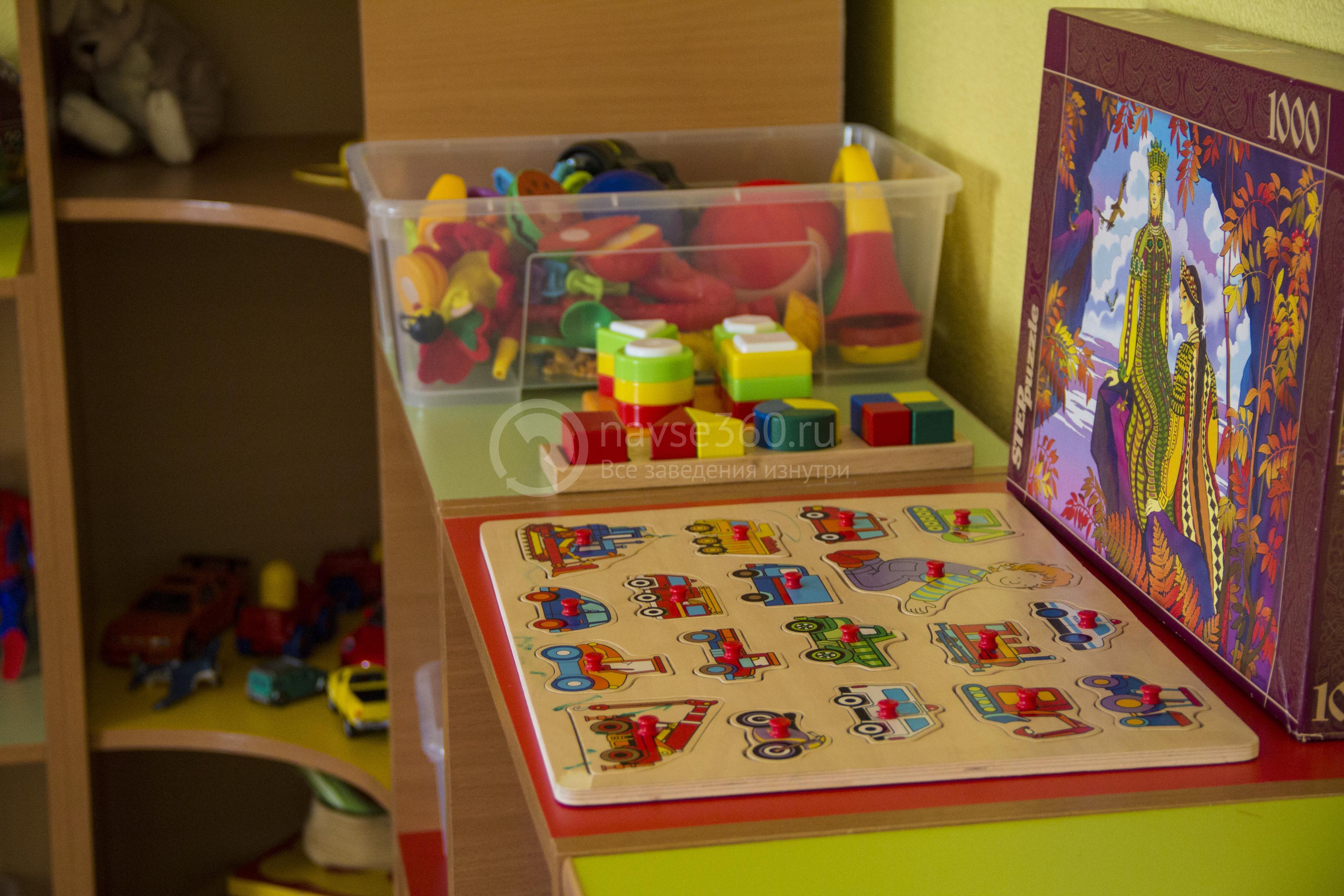 сад для детей с синдромом Дауна