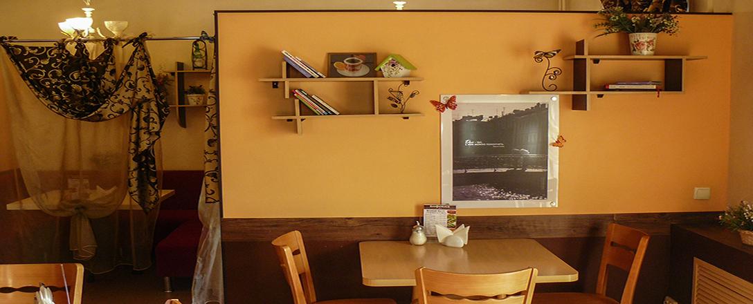 Кофейня №1, кофейня