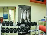 Run Gym, фитнес-клуб