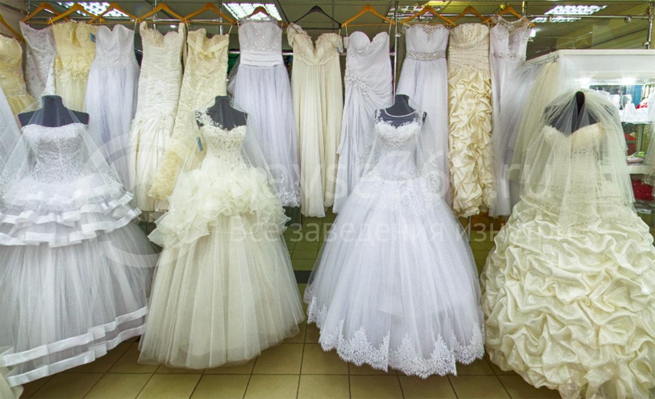Мир невест