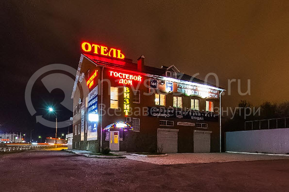 гостиница Визит, трасса М4 - Дон возле аэропорта Краснодара
