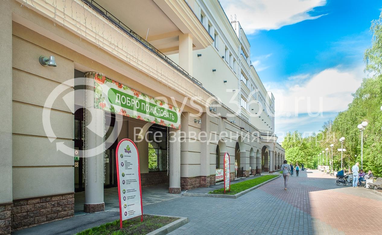 торговый центр Парк 2