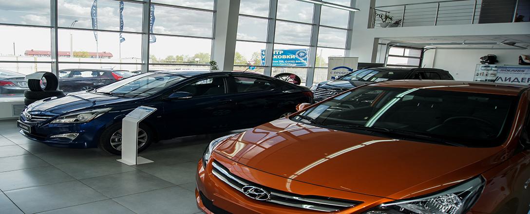Hyundai, автосалон