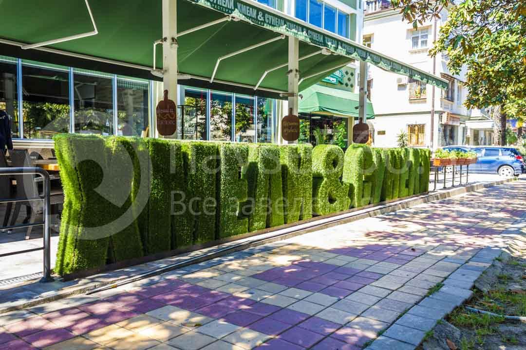 Фасад ресторана Хмели Сунели в Сочи 2