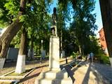 Памятник Пушкину А.С.