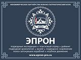 ЭПРОН, Военно-Патриотический клуб