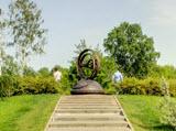 Памятник семьи, любви и верности