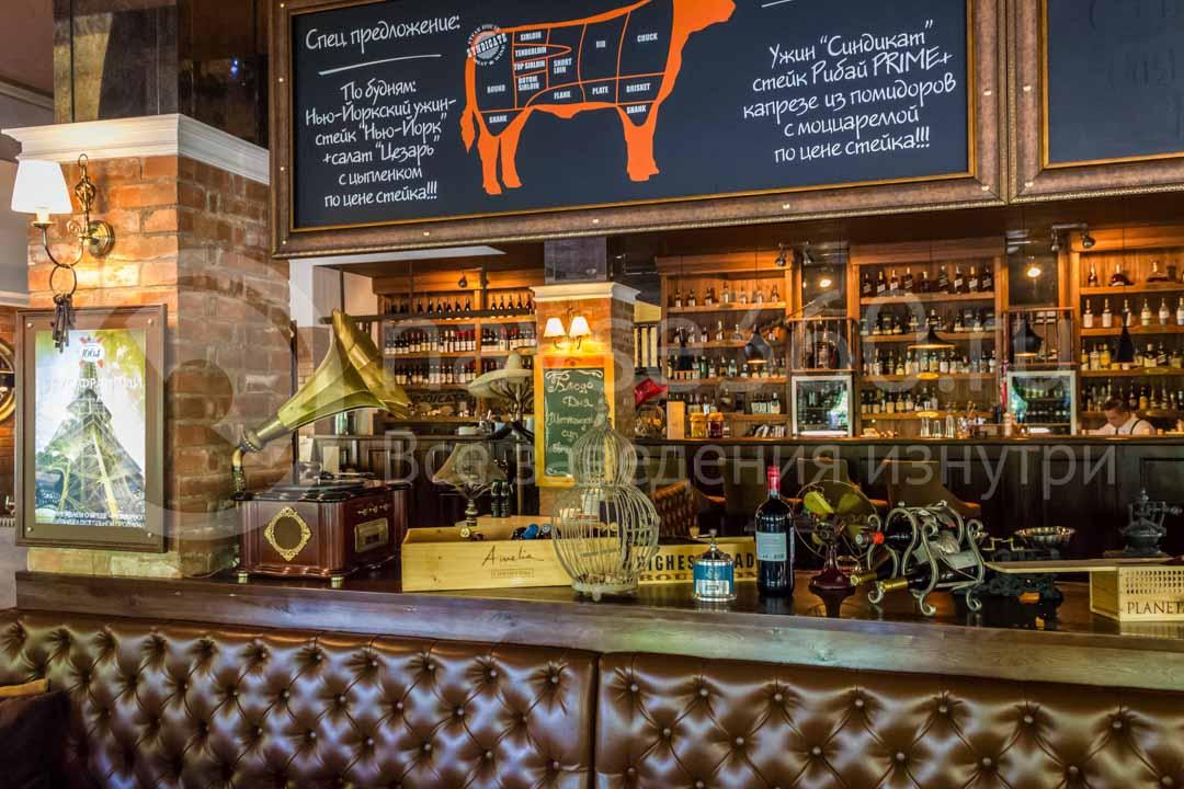 Бар - ресторан Синдикат, Стейк Хаус в Сочи 7