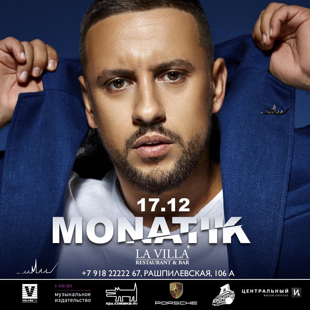 Концерт MONATIK на сцене ресторана-бара La Villa