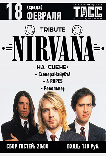 Tribute Nirvana