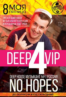 Deep 4 VIP - No Hopes