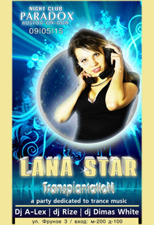 Lana Star | Transplantation