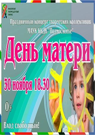 забронировать билеты в кино казахстан